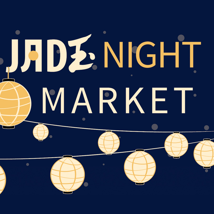 Jade Night Market branding by Shannon Paine